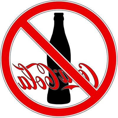 Coca-Cola — настоящий яд!