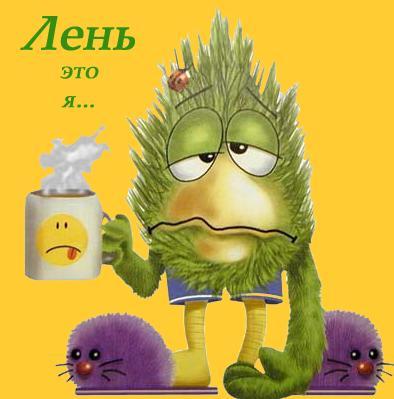 http://www.vitamarg.com/f/image/len.jpg