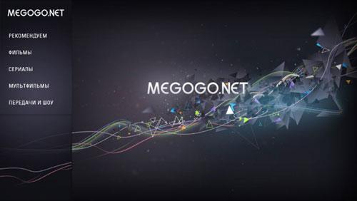 Бесплатно смотреть онлайн фильмы на Megogo.net