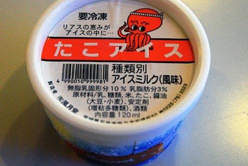 5 необычных вкусов мороженого (фото)