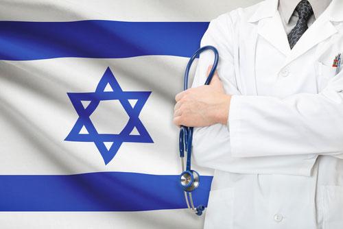 Стоимость лечения в Израиле