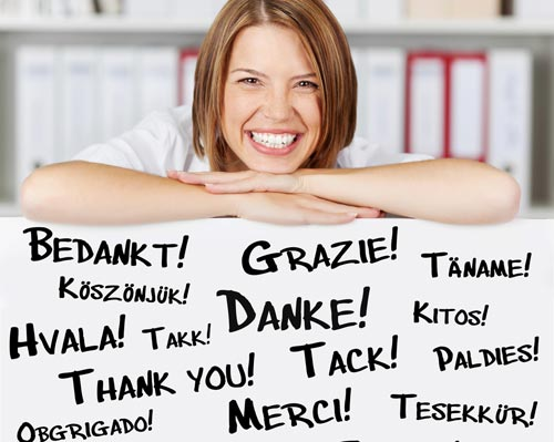 Умение выражать благодарность