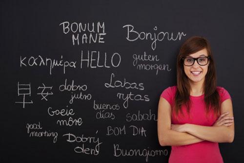 Изучение иностранного языка. Легко и быстро!