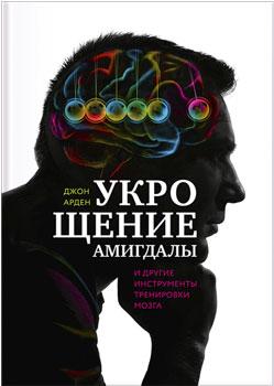 Как сделать мозг продуктивным