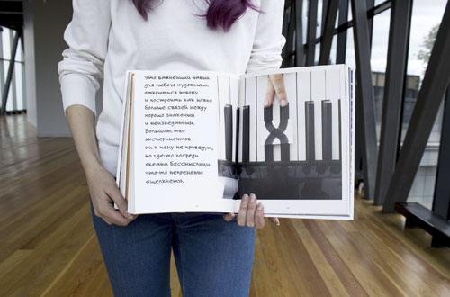 8 причин начать рисовать