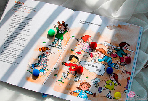 Самые интересные детские игры со всего мира