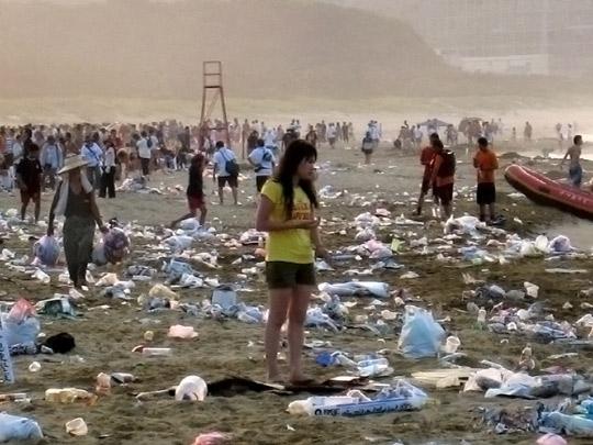 Загрязнение окружающей среды Загрязнение окружающей среды мирового океана и атмосферы