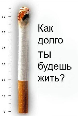 Бросить курить какие способы