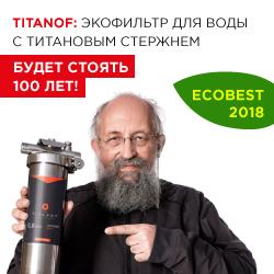 Фильтровать воду от железа